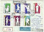 USSR 1963-07-06 registered cover.jpg