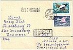 USSR 1972-03-21 registered cover.jpg