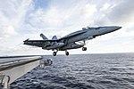 USS Dwight D. Eisenhower conducts flight operations. (23139600544).jpg
