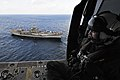 USS Mount Whitney action DVIDS362128.jpg