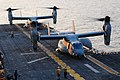 US Navy 091106-N-7508R-002 An MV-22B Osprey from Marine Medium Tiltrotor Squadron (VMM) 263 (Reinforced), 22nd Marine Expeditionary Unit (22nd MEU), prepares to take off from the amphibious assault ship USS Bataan (LHD 5).jpg