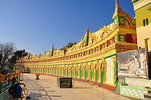 Sagaing Hill - U Min Thonze - Mandalay, Myanmar