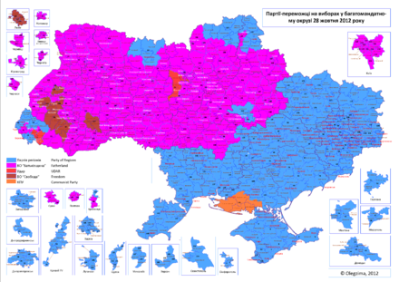 Results of the 2012 parliamentary election with Yanukovych's Party of Regions in blue and Batkivshchyna in purple Ukr elections 2012 multimandate okruhs.png