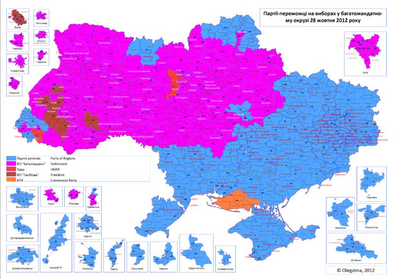 Ukr elections 2012 multimandate okruhs.png