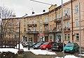 Ul. Jana Długosza w Przemyślu.jpg