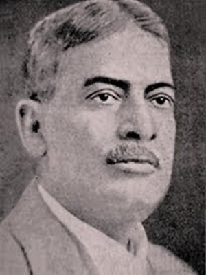 Upendranath Brahmachari - Upendranath Brahmachari