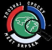 Upoznaj Srpsku Logo.png