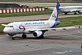 Ural Airlines, VP-BBG, Airbus A319-111 (26398510124) (2).jpg