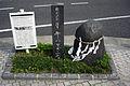 Ushi-tsunagi-ishi01s2010.jpg