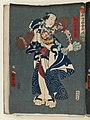 Utagawa Kunisada II - Asahina Tôbei.jpg
