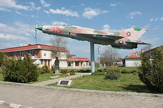 Uzundzhovo - Image: Uzundzhovo memorial complex