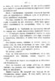 V.M. Doroshevich-Collection of Works. Volume IX. Court Essays-197.png