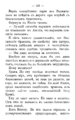V.M. Doroshevich-East and War-142.png