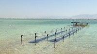 File:VIDEO - Authorised swimming zone on the Dead Sea shore.webm