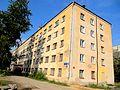 VSTU Dormitory 2.jpg
