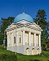 Valdai town asv2018-08 img21 James of Borovichi Chapel.jpg