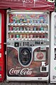 Vending Machine (4677360969).jpg