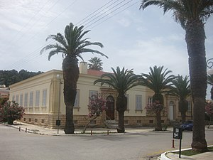 Argostoli - Houses of Argostoli.