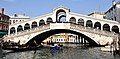 Venezia-Carnevale-13022009-0267 (4357985850).jpg