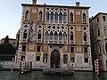 Venezia-Murano-Burano, Venezia, Italy - panoramio (620).jpg