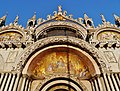 Venezia Basilica di San Marco Fassade 6.jpg
