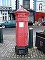 Victorian Pillar Box in Monmouth - geograph.org.uk - 660638.jpg