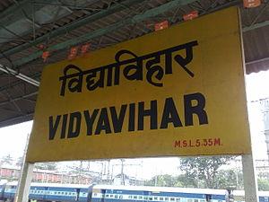 Vidyavihar railway station - Image: Vidyavihar stationboard
