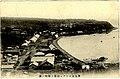 View of Poro-an-Tomari.jpg