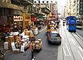 Viewed from the Trams Hong Kong. (8621067918).jpg