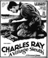 Village Sleuth newspaper ad.png