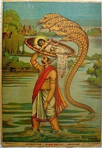 Vintage Print Vasudev with Child Krishna oleograph.jpg
