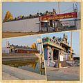 Vkyuntapuram Temple .jpg