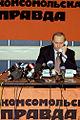 Vladimir Putin 9 February 2000.jpg