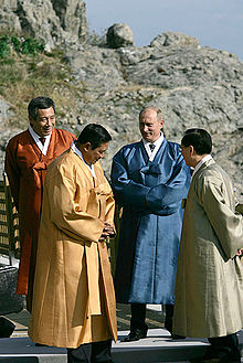 Vladimir Putin at APEC Summit in South Korea 18-19 November 2005-6.jpg