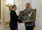Vladimir Putin with Aleksandr Dvornikov 03.jpg