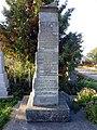 Volodymyr-Volynskyi Volynska-brotherly grave of soviet warriors 1944-2.jpg