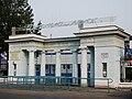 Vologda Dynamo Stadium 13.jpg