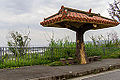 Voyage au Japon (2013) (8895805267).jpg