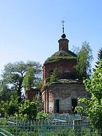 Vsehsvyatskaya church in Krapivna.jpg