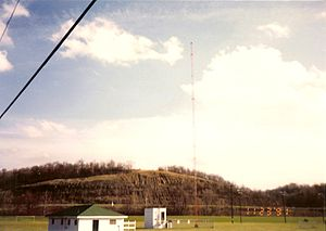 WOUB (AM) - Image: WOUB AM transmitter