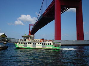 Transport in Fukuoka-Kitakyushu - Wakato Ferry between the straits