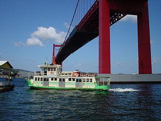 Tobata-ku, Kitakyūshū - The Wakato ferry under Wakato bridge