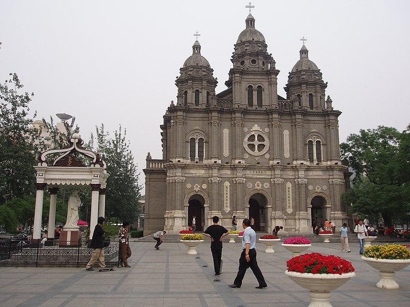 File:WangfujingCathedral.jpg