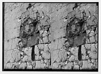 War views of Neby Samuel (Mizpah). Unexploded bomb in the Crusader wall of the mosque. LOC matpc.02241.jpg