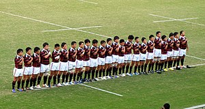 Waseda University Rugby Football Club - Waseda University Rugby Football Club playing against Tsukuba University, at Chichibunomiya Rugby Stadium, on September 2013