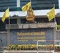 Wat Klongpho Municipal School 10.jpg