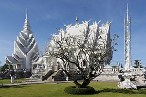 Wat Rong Khun - Image: Wat Rong Khun 001