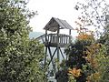 Watch Tower - panoramio (5).jpg