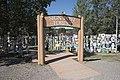 Watson Lake Alcan Highway 4264.jpg