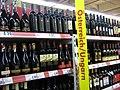Wein Österreich-Ungarn.jpg